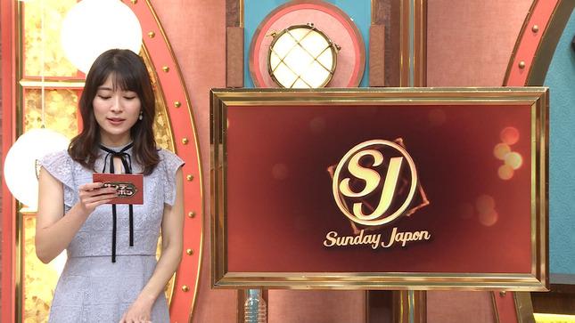 山本里菜 サンデー・ジャポン6