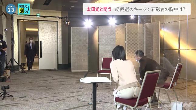 小川彩佳 news23 5