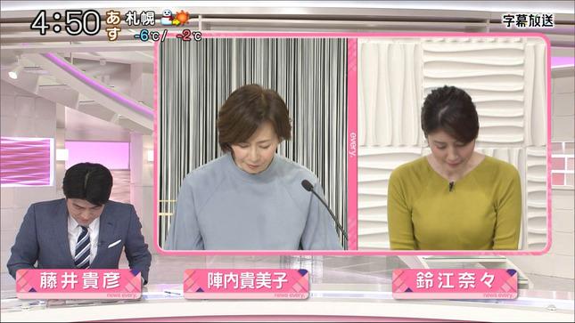 鈴江奈々 news every 2