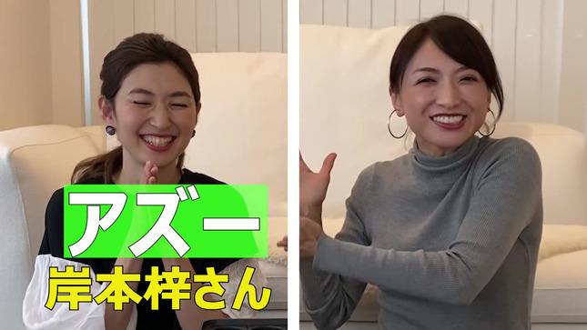 望月理恵 official YouTube 2