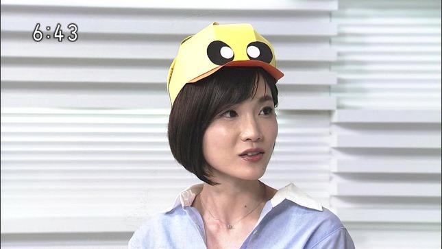 森花子 茨城ニュースいば6 奥貫仁美 いばっチャオ! 20