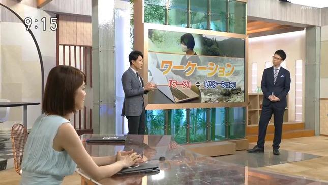 鎌倉千秋 週刊まるわかりニュース 3
