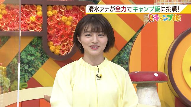 清水麻椰 土曜のよんチャンTV 1