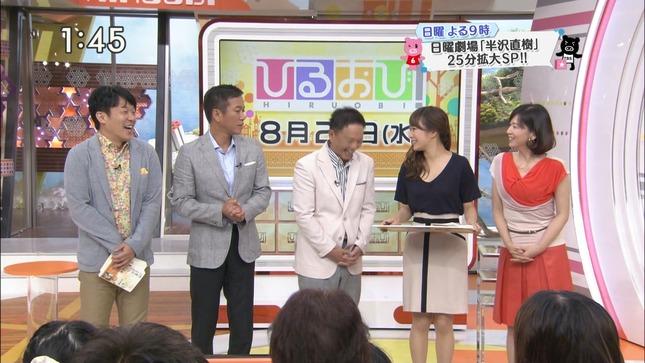 枡田絵理奈 ひるおび! 21