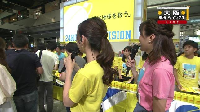中谷しのぶ 24時間テレビ 4