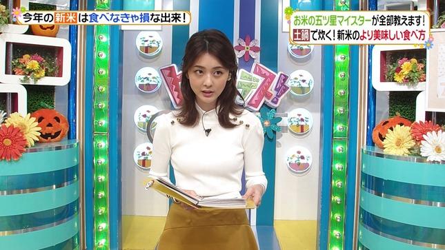 佐藤梨那 ヒルナンデス! 8