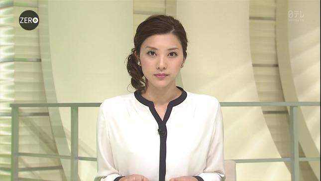 山岸舞彩 NewsZero 01