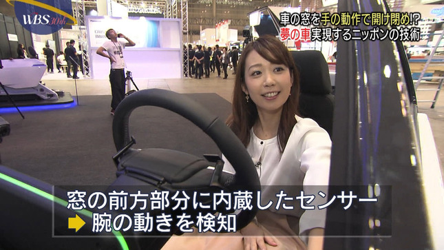 須黒清華 ワールドビジネスサテライト 12