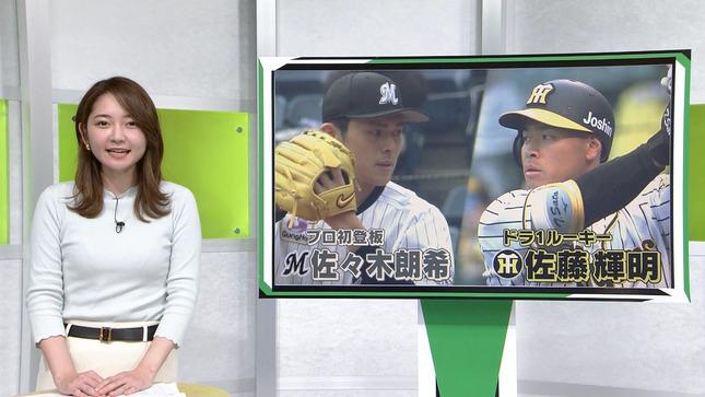 竹﨑由佳 追跡LIVE!SPORTSウォッチャー 4