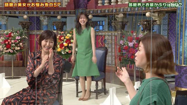 中川絵美里 踊る!さんま御殿!! 12