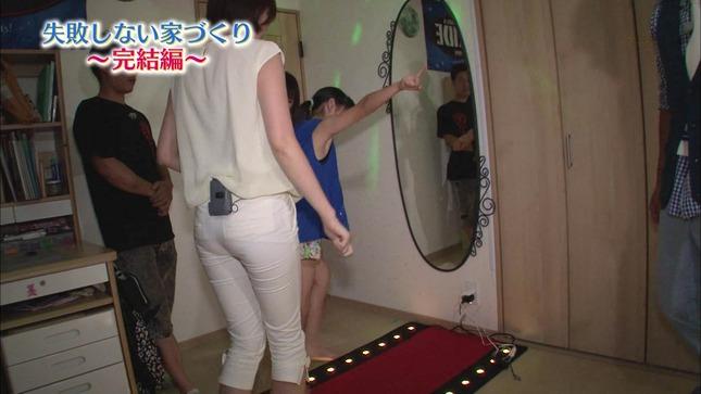 白石小百合 バリューハウス モーニングサテライト 09