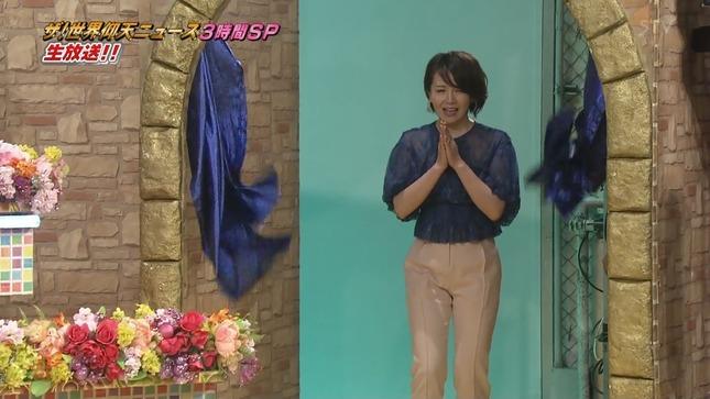 大橋未歩 ザ!世界仰天ニュース 生放送3時間SP 4