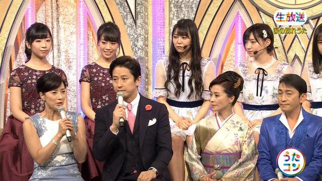 小郷知子 うたコン おはよう日本 15