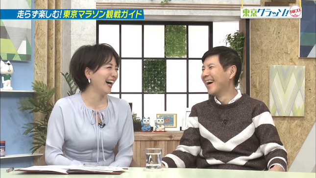 大橋未歩 妄想中毒 東京クラッソ!NEO 16
