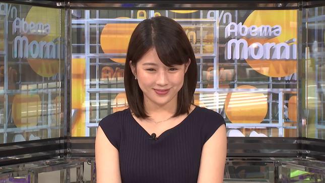 田中萌 AbemaMorning 15