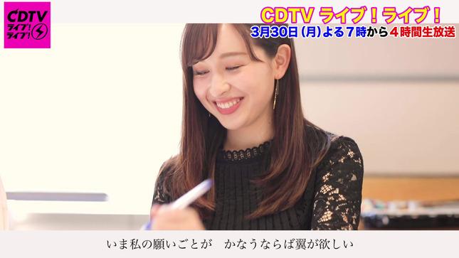 日比麻音子 江藤愛 宇賀神メグ CDTVハモりチャレンジ 9