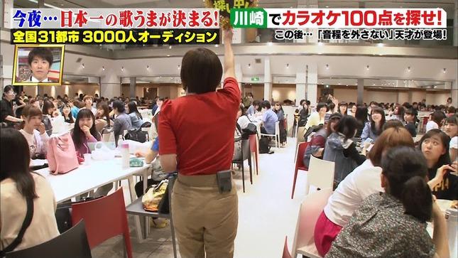 山本雪乃 音楽チャンプ2時間SP 7
