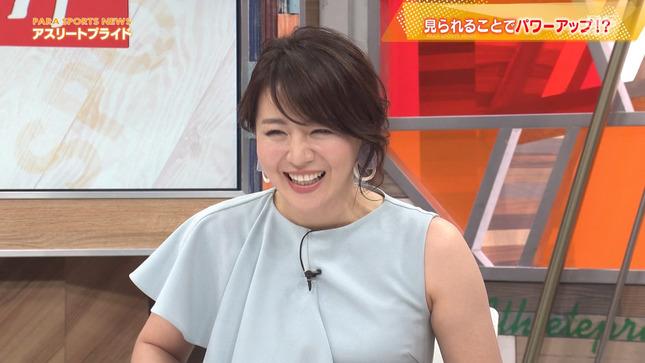 大橋未歩 アスリートプライド 5時に夢中! 10