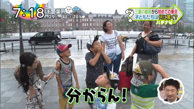 高橋春織 渡辺早織 團遥香 郡司恭子 ZIP! 8