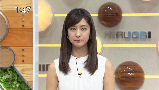 田村真子 JNNニュース ひるおび! まるっと!サタデー 7