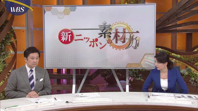 大江麻理子 ワールドビジネスサテライト 片渕茜 5