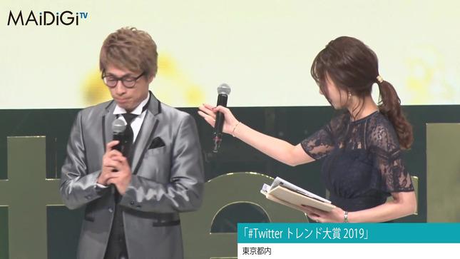 宇垣美里 #Twitter トレンド大賞 2019 11