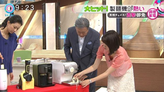 梅津弥英子 とくダネ! 05