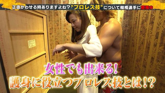 森本智子 リトルトーキョーライフ 3