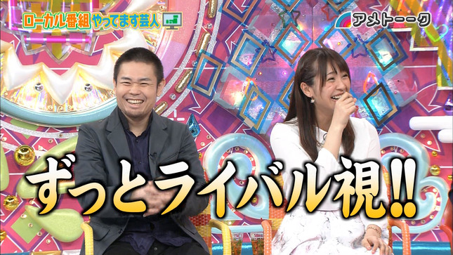 広瀬麻知子 アメトーーク! 4