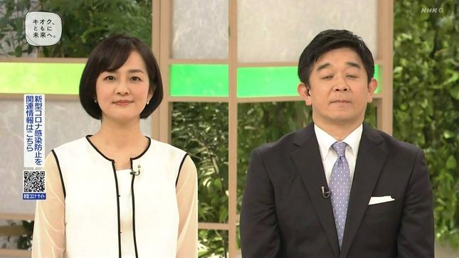 鈴木奈穂子 取材者たちの震災10年 あさイチ 1