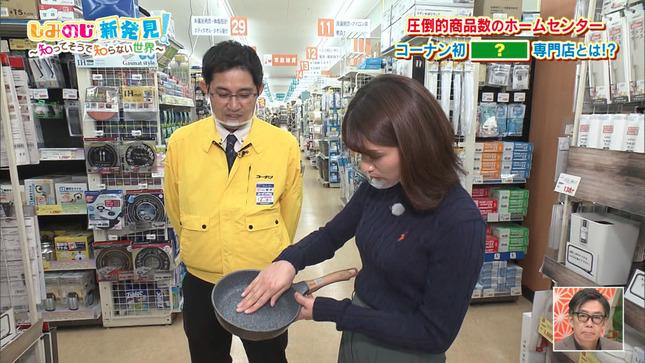 清水麻椰 ちちんぷいぷい 12