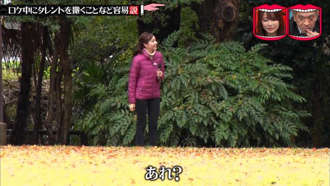 宇賀神メグ 良原安美 田村真子 水曜日のダウンタウン 9