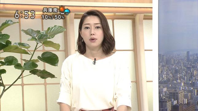 牛田茉友 おはよう関西 ニュース845 NHKニュース 8