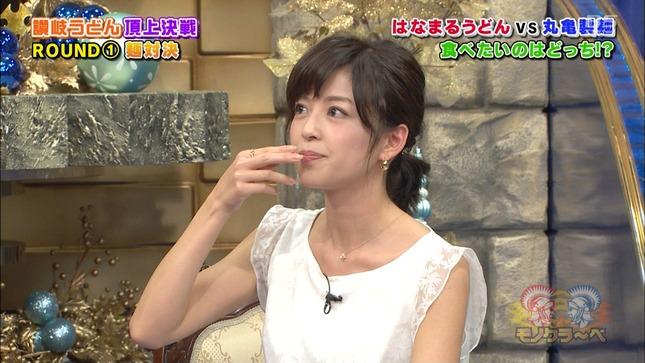 中野美奈子 モノクラーベ 5