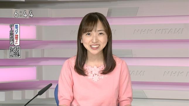 舛川弥生 ほっとニュース北海道 12