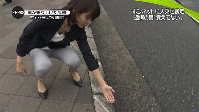小正裕佳子 桐谷美玲 NewsZero 6