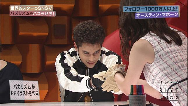 佐藤梨那 Oha!4 バズリズム02 3