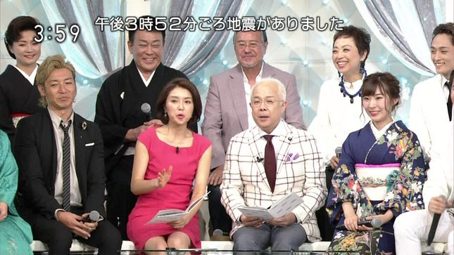 塚原愛 ごごウタ 16