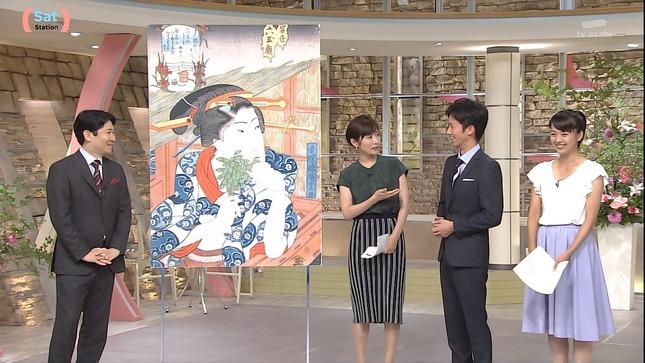 紀真耶 高島彩 サタデーステーション ロクメシ 9