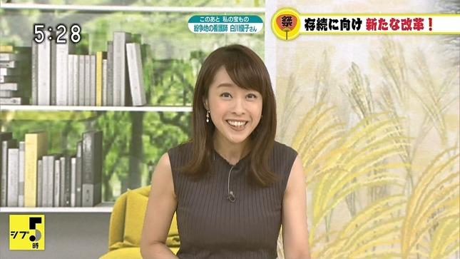 片山千恵子 ニュースシブ5時 2