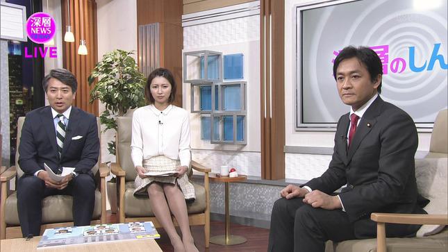畑下由佳 深層NEWS 解明!歴史捜査 7
