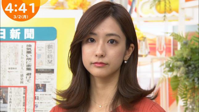 田村真子 はやドキ! ひるおび! JNNニュース TBSニュース 10