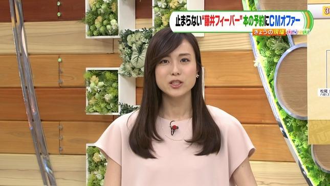 笹川友里 はやドキ! ひるおび! トミカ 5