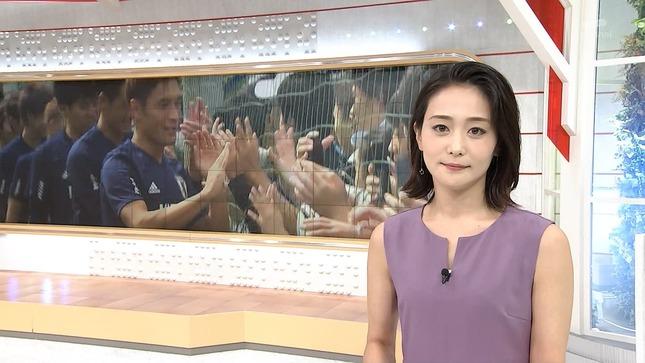 森葉子 スーパーJチャンネル13