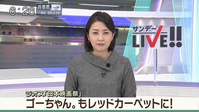 矢島悠子 AbemaNews サンデーLIVE!! グッド!モーニング 5