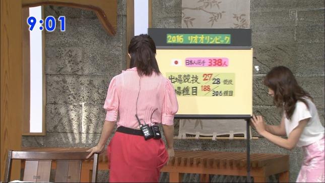 唐橋ユミ サンデーモーニング 5