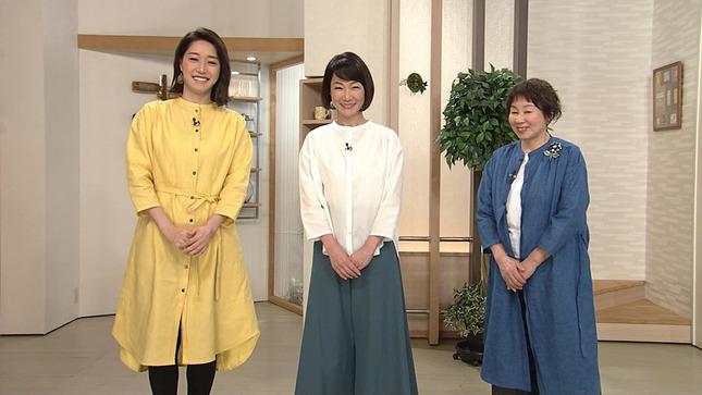 牛田茉友 ニュースほっと関西 すてきにハンドメイド 6