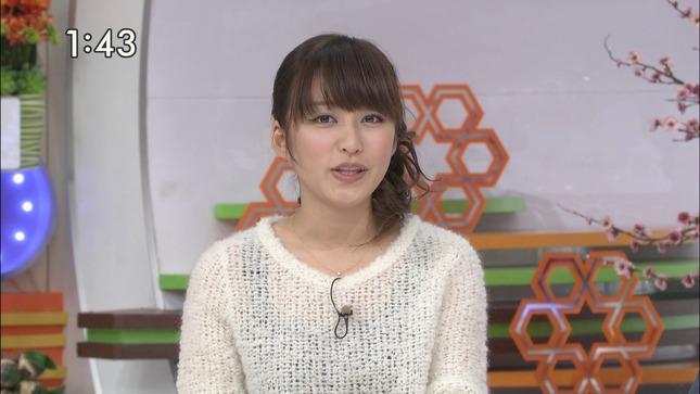枡田絵理奈 ひるおび! シースルー黒スト 01
