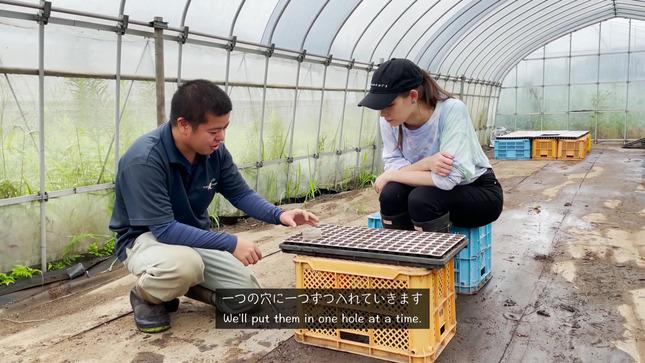 トラウデン直美農業チャンネル 1