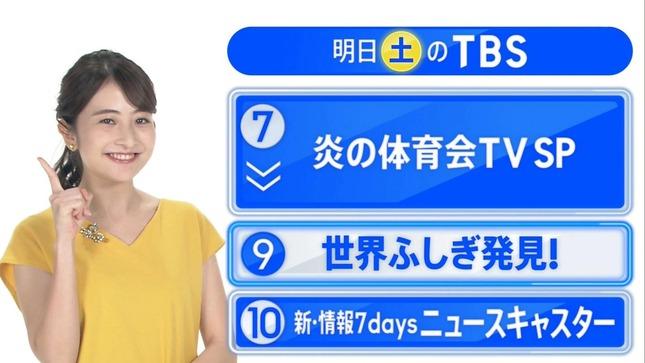 日比麻音子 ひるおび! 今夜のTBS 16